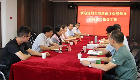 郑州航空港区规划市政建设环保局马学明局长一行走进我公司开展三送一强活动