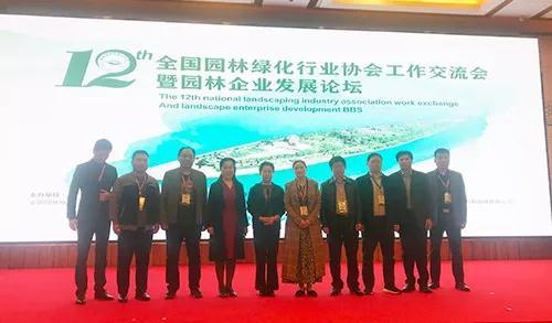 胡华敏董事长参加第十二届全国园林绿化行业协会工作交流会并发言