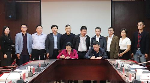 育林控股与中南林业科技大学签署战略合作协议