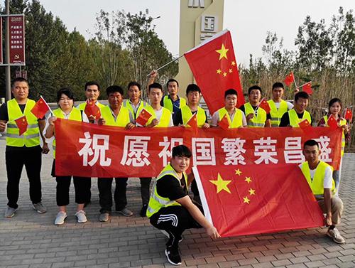 育林控股举办多种形式活动 祝福祖国生日快乐