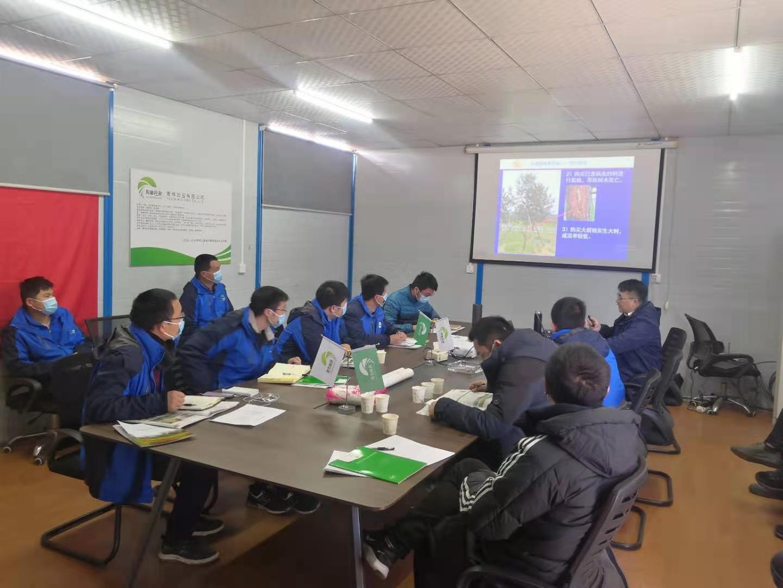 育林控股有限公司鹤壁项目部组织绿化施工养护专业技术培训